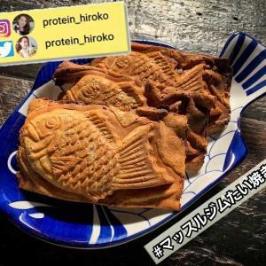 ≪マッスルジム金沢店≫マッスルジムたい焼き 10個入セット kanazawa-honpo 07