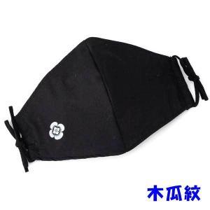 ≪なでしこ≫家紋マスク(黒地)(全4種) kanazawa-honpo