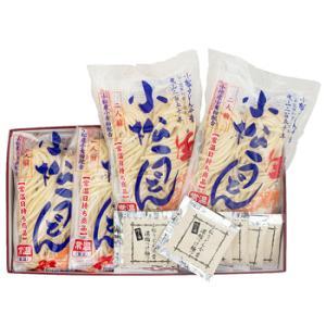 中石食品工業 小松うどん 生(常温)|kanazawa-honpo|02