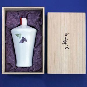 日榮 中村酒造 客人 純米酒 720ml【ギフト】|kanazawa-honpo|04