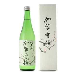 日榮 中村酒造 加賀雪梅 純米酒 720ml【父の日】【敬老の日】【ギフト】|kanazawa-honpo