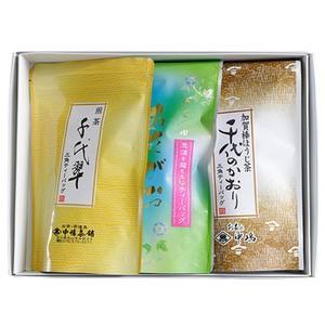 中嶋茶舗 ティーバッグのお茶の詰め合わせ(煎茶千代翠ティーバッグx1、煎茶あさがおティーバッグx1、千代のかおりティーバッグx1)【お中元】【お歳暮】|kanazawa-honpo