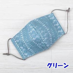 ≪鳴和の里≫おしゃれレースマスク(総レース) 替えゴム付き(全3色)(サイズ:L) kanazawa-honpo
