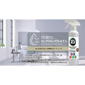 ≪N.N.P≫大好評につき、2,000本限定 シュッとひとふき半永久!エレクトロンS Premium kanazawa-honpo