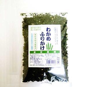 能登製塩 奥能登海水塩使用 わかめふりかけ 50g|kanazawa-honpo