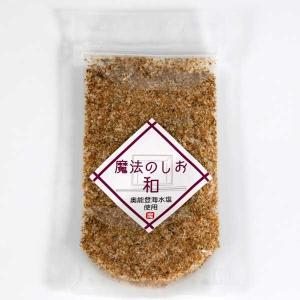 能登製塩 まほうの塩 〜和〜 50g|kanazawa-honpo