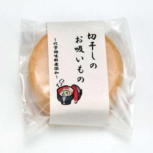 能登製塩 もなか入り 切干しのお吸いもの 13g|kanazawa-honpo