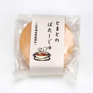 能登製塩 もなか入り とまとぽたーじゅ 19.5g|kanazawa-honpo