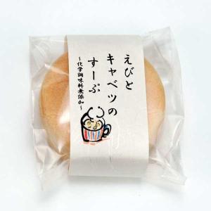能登製塩 もなか入り えびとキャベツのすーぷ 19.5g|kanazawa-honpo