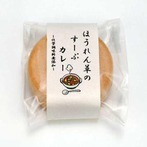 能登製塩 もなか入り ほうれん草のすーぷカレー 34g|kanazawa-honpo
