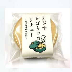 能登製塩 もなか入り えびすかぼちゃのシチュー 30g|kanazawa-honpo