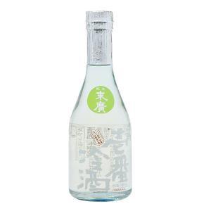 ≪中島酒造店≫能登末廣壱番冷酒 300ml|kanazawa-honpo