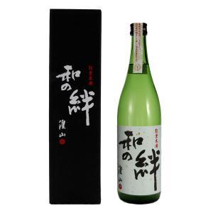 ≪中島酒造店≫能登末廣 和の絆 純米大吟醸 720ml【父の日】|kanazawa-honpo