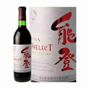 能登ワイン 2018年産 NselecT ヤマソーヴィニヨン赤ワイン 720ml【母の日】【父の日】|kanazawa-honpo|02