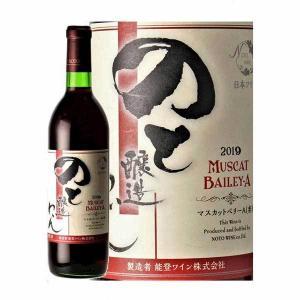 能登ワイン 2018年産 マスカットベリーA(赤) 赤ワイン 720ml|kanazawa-honpo|02