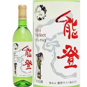 能登ワイン 2017年Nselect(Nセレクト白)720ml|kanazawa-honpo|02