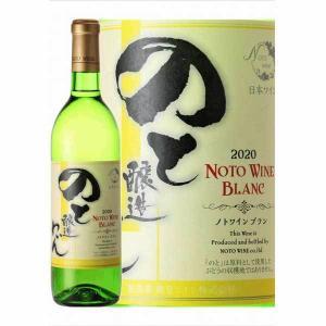 ≪能登ワイン≫2019年産 ノトワインブラン 720ml|kanazawa-honpo|02