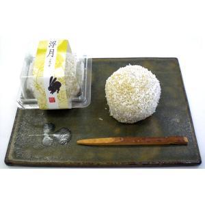 よもぎ万頭 のと屋 石川県産 五郎島金時使用 浮月(うきづき) 10個入|kanazawa-honpo