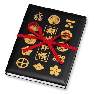 ≪加賀工藝社≫旅の記録・特別な一冊に 御城印帳 |kanazawa-honpo