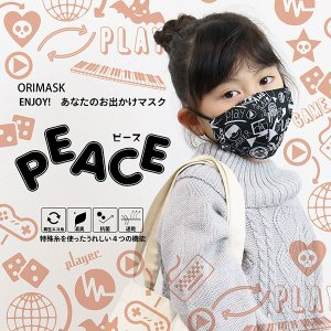 ≪松川レピヤン≫越前織 ORIMASK 「Peace!!」 kanazawa-honpo