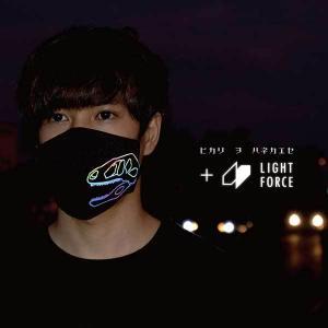 ≪松川レピヤン≫ORIMASK 恐竜マスク【 LIGHT FORCE + 】|kanazawa-honpo
