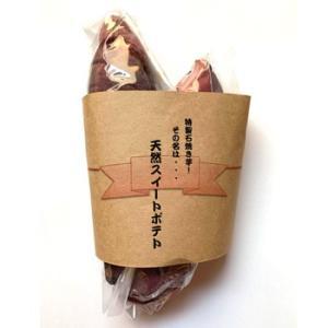 前向き純喫茶 節介さん 天然スイートポテト 2本入|kanazawa-honpo|02