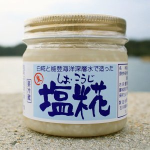 新出商店 白糀と能登海洋深層水で造った奥能登 塩麹(塩糀)150g|kanazawa-honpo