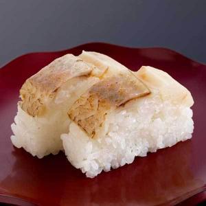【配達日時をご指定ください】≪手押し棒鮨 舟楽≫のどぐろ棒鮨 kanazawa-honpo