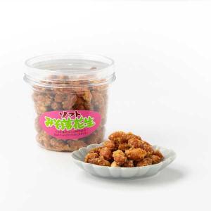 末広フーズ カップみそ落花生140g|kanazawa-honpo