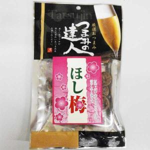 末広フーズ 味は抜群干し梅 65g|kanazawa-honpo