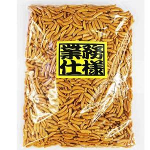 末広フーズ 柿の種オンリー 700g|kanazawa-honpo