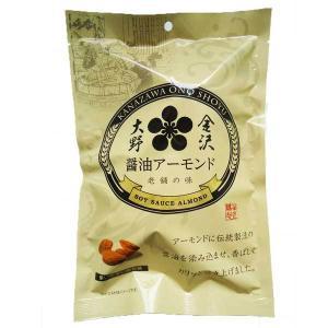 末広フーズ 大野醤油アーモンド 50g|kanazawa-honpo