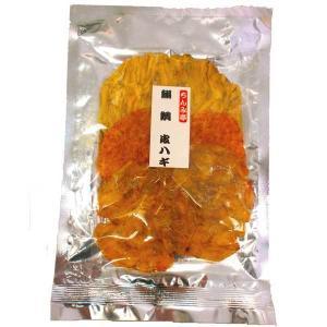 末広フーズ 海鮮三昧 90g|kanazawa-honpo