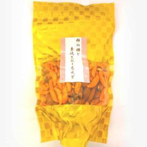 末広フーズ 柿の種とアーモンド 150g|kanazawa-honpo