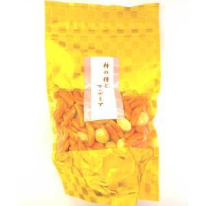 末広フーズ 柿の種とマカデミア 120g|kanazawa-honpo
