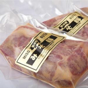 スミヤ精肉店 自家製豚味噌漬け(5枚入)|kanazawa-honpo