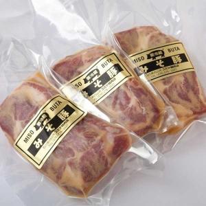 スミヤ精肉店 自家製豚味噌漬け(5枚入)|kanazawa-honpo|02