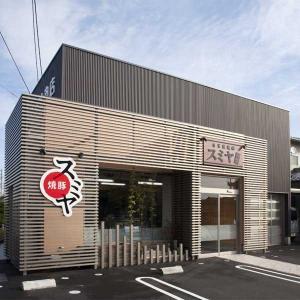 スミヤ精肉店 自家製豚味噌漬け(5枚入)|kanazawa-honpo|06