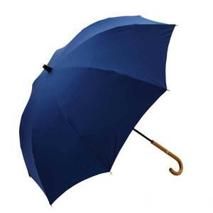 ≪テックワン株式会社≫洗える傘(ARAERUSAN)着せ替えセット kanazawa-honpo
