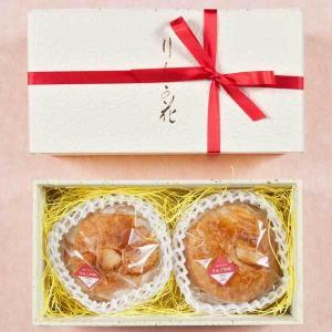 ≪鶴屋仁三郎≫りんごをまるごと包んだパイ☆りんごの花 2個入【ギフト】|kanazawa-honpo