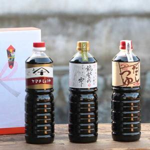 ヤマチ醤油 おかみさんイチオシセット kanazawa-honpo