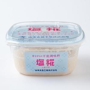 山木食品工業 昔ながらの万能調味料 塩糀(しおこうじ)カップ入り 300g|kanazawa-honpo|02