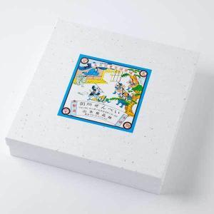 山木食品工業 山木の関所せんべい 箱入(20枚入) kanazawa-honpo 02