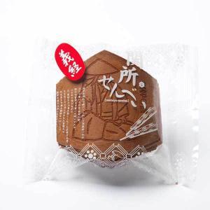 山木食品工業 山木の関所せんべい 箱入(20枚入) kanazawa-honpo 03