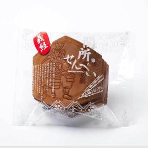山木食品工業 山木の関所せんべい 箱入(20枚入) kanazawa-honpo 04