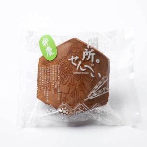 山木食品工業 山木の関所せんべい 箱入(20枚入) kanazawa-honpo 05