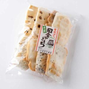 ≪山木食品工業≫ふるさとの味覚 天然干し田舎かきもち(素焼き)8枚入|kanazawa-honpo