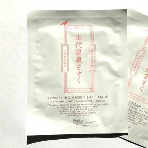 山代温泉観光協会 山代温泉ふぇいすますく(1枚 美容液15ml)|kanazawa-honpo