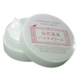 ≪山代温泉観光協会≫山代温泉ハンドクリーム 1個(30g) kanazawa-honpo