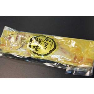 銭福屋 漬け魚 のどぐろ加賀味噌漬(1切入)|kanazawa-honpo
